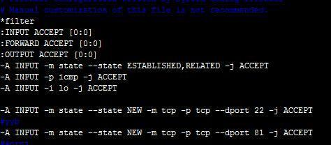 linux初始化防火墙和过滤端口的配置
