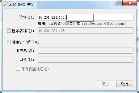 使用jvisualvm通过JMX的方式远程监控springboot项目的JVM运行情况