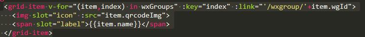 在Vue2.0使用v-for时报这样的错误:component lists rendered with v-for should have explicit keys.的解决方法